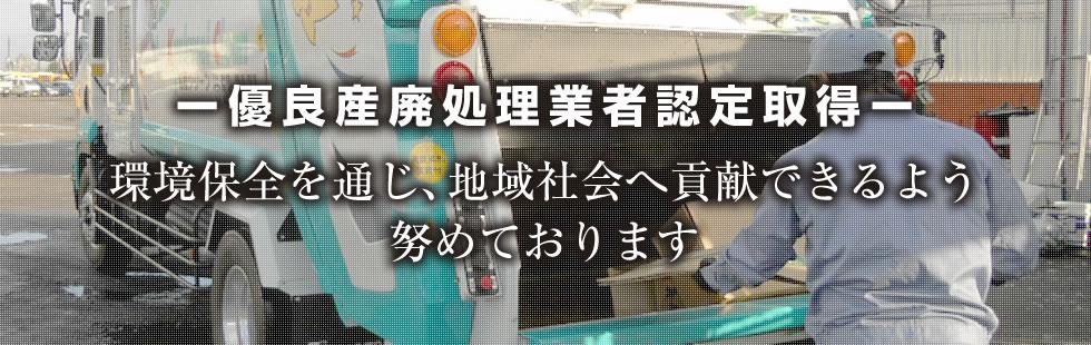 場 処理 旭川 ゴミ